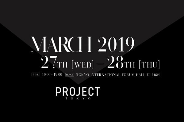 PROJECT TOKYO 2019